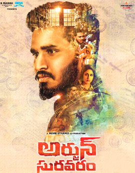 Arjun Suravaram Movie Review, Rating, Story, Cast and Crew