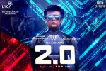 2.0 Telugu Movie
