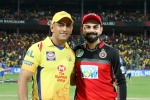 ipl schedule, ipl first 17 matches, ipl 2019 chennai super kings to play royal challengers bangalore in first match, Royal challengers bangalore