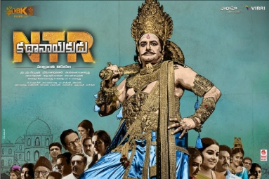 N.T.R: Kathanayakudu Telugu Movie