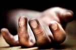 NRI Businessman Found Dead in Delhi's Taj Palace Hotel