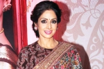 Sridevi Death Case Closed