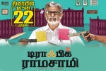 Traffic Ramasamy Tamil Movie