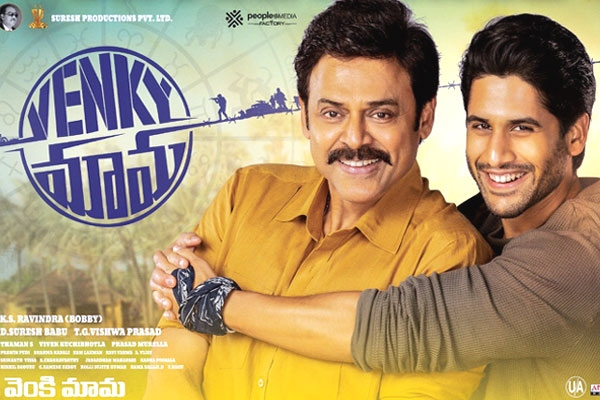 Venky Mama Day One Collections